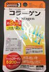 DAISO JAPAN Fish Collagen Supplement 20days(40tablets)x1~x10 MADE IN JAPAN F/S