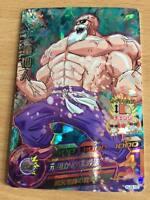 Carte Dragon Ball Z DBZ Dragon Ball Heroes Jaakuryu Mission Part 3 #HJ3-10 SRare