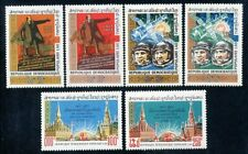 LAOS STAMP 1977 RUSSIAN REVOLUTION LENIN PALACE BUILDING SPACE 6v. MNH