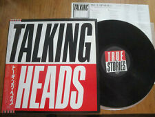"TALKING HEADS - TRUE STORIES - TOP JAPAN 12"" VINYL LP 33 + OBI - EMI EMS-91187"