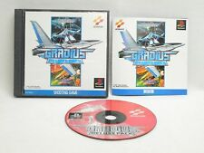 GRADIUS DELUXE PACK Item ref/173 PS1 Playstation Japan Game p1