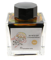 KINGDOM NOTE x SAILOR Bottle Ink of Fountain Pen Jellyfish Gold Yellow