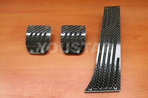 Black Carbon M/T Pedal Manual Transmission BMW E46 E60 X5 Z3 E65 E90 E88 M3 M5