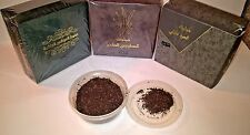 (A)  LOT OF (3) BUKHOOR(INCENSE)-ITERJI.32gm. NIB.SRP: $66.00