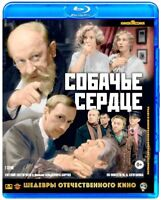 *NEW* Heart of a Dog (Собачье сердце, 1988) (Blu-ray, Remastered) Russian