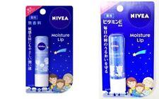 50 Years NIVEA Moisture Lip Balms Unscented & Vitamin E Sakura Momoko 2018 JAPAN