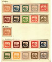 Germany Local Stamps {21} DEUTSCHE STADTPOST Giessen Collection 1888 MAL50