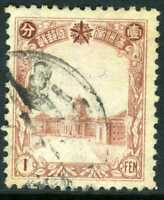China 1936 Manchukuo 4th Definitive 1 Fen VFU K913 ⭐⭐⭐⭐⭐