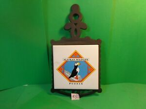 Alaskan Wildlife Puffin Trivet, Japan (Used/EUC)
