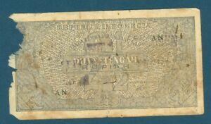 Indonesia Specimen Pick 26s July 26, 1947 2 1/2 Rupiah Duasetengah Rupiah