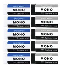 Mono, Plastic Eraser Black & White,10 piece pack: PE01