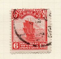 China 1923-33 JUNK SERIES Early Issue Fine Used 6c. 279659