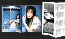 Hong Kong Joey Yung Rong Zhu Er 2005 Singapore / Malaysia 2x CD FCB1166