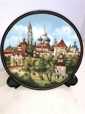 Bradex Plate 'Russian St. Basil'S Moscow Plate No. 60-B24-2.2