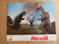 GODZILLA VS THE BIONIC MO  Lobby card  movie japan japanese 36x27.8cm Ultra rare