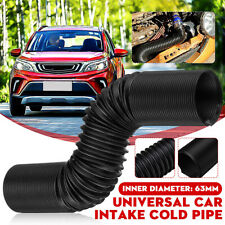 """2.5"""" 63mm Car Air Filter Intake Cold Pipe Ducting Dust Feed Hose Flexible Kit"""