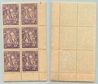 Armenia Stamps Rta838 Armenia 1922 Sc 314 Mint