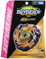 US SELLER TAKARA TOMY BEYBLADE BURST SUPERKING B-167 BOOSTER MIRAGE FABNIR.Nt 2S