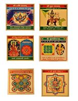 Copper Style all yantras protection Hindu Yantram Yantras For Home And Office.