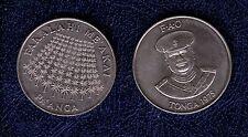 TONGA 1 PANGA FAO 1975 FDC FAKALAHI ME'AKAI mrm
