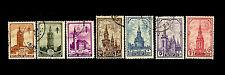 Belgium. Belfries. 1939. Scott B257-B263. Need B256. Used. (13)