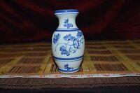 """Asian Porcelain White Small Vase Blue Floral & Leaf Design 4 1/8""""x2 1/8"""" Marked"""