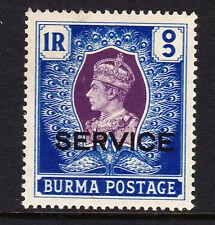 """Birmania 1939 1r CON TELAIO """"raddoppiata"""" CW o10a Gomma integra, non linguellato."""