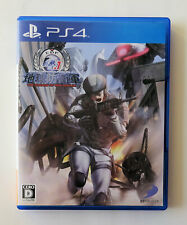 EDF 4.1 Earth Defense Forces Shadow of New Despair [ D3 ] PS4 Sony Playstation 4