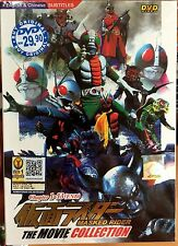 (Masked) Kamen Rider 13 Movie Collection Box Set ~ 2-DVD ~ English Subtitle ~