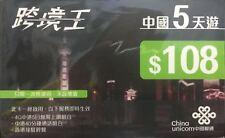 China 5 Days Unlimited 4G Data Sim + Roaming Call China Hong Kong 40mins