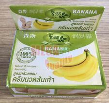 30 g. The Banana Cream Heels Cream Natural Moisturizers Nourishing