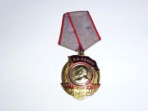 Lenin KPRF Medaille Orden Abzeichen UdSSR Russland SOWJETUNION