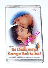 Jis Desh Mein Ganga Rehta Hai - Bollywood Indian Cassette Tape (not CD) Govinda