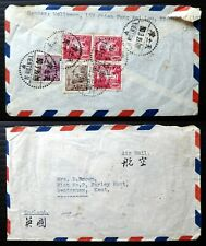 CHINA Airmail Cover from Tientsin to England NW464