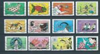 Lot de 12 timbres oblitérés France 2015 Proverbes. Taureau par les cornes