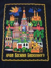 """St Basil Cathedral Moscow Russian Frank N Izzys Black Long Sleeve Shirt XL 50"""""""