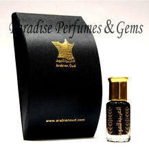 NEW LAUNCH *MALAYSIAN OUDH ROYALE* BY ARABIAN OUD - HIGHLY MATURED PERFUME OIL