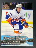 2016-17 Anthony Beauvillier UD Young Guns Rookie