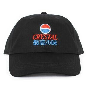 Crystal Pepsi 6 panel dad hat cap 90s era coca cola japanese vaporwave NEW