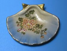 Antique Japanese Satsuma Gyokuzan Marked ~ Clam Shell Trinket Dish