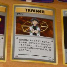 POKEMON POCKET JAPANESE RARE HOLO CARD OLD BLACK GAME CARTE Brock Trainer NM
