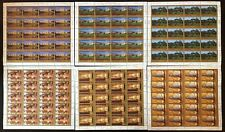 United Nations 1998 Schonnbrun Palace,Vienna Issue 6 Sheets of 20 MNH