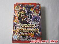 20439 Battle Spirits TCG Card New Tsurugi Deck Darkness Fang SD17