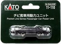 Kato 11-104 Powered Motorized Chassis for N scale Japan Import Free Ship