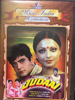 Judaai, DVD, Music India Collections, Hindu Language, English Subtitles, New