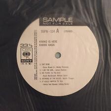 WHITE LABEL PROMO LISTEN KIMIKO KASAI KIMIKO IS HERE JAPAN RARE LP SOPN 114 NM