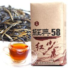 2018 Year Classical 58 Fengqing Dian Hong 58 Phoenix Brand Yunnan Black Tea 380g