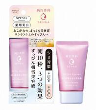 [SHISEIDO SENKA] Junpaku White Beauty Serum in CC Cream SPF50+ PA++++ 40g JAPAN