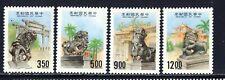 CHINA TAIWAN - 1993 #2925-8 MNH Stone Lions Tree