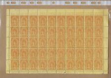 GUATEMALA n° 14** 1 feuille de 50 timbres** MNH** 1 peso jaune orange 1878 Cote!